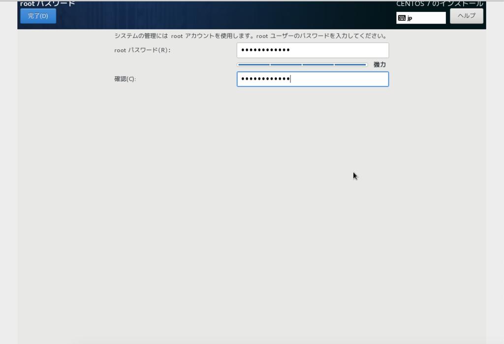 f:id:hikotaro_san:20181109061441p:plain
