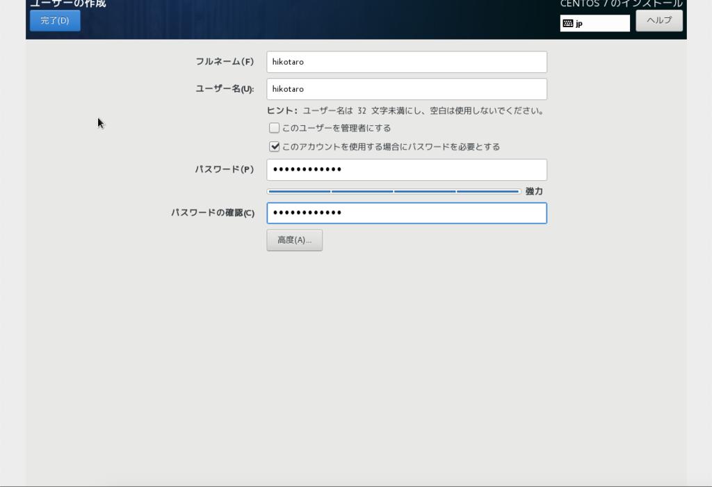 f:id:hikotaro_san:20181109061541p:plain