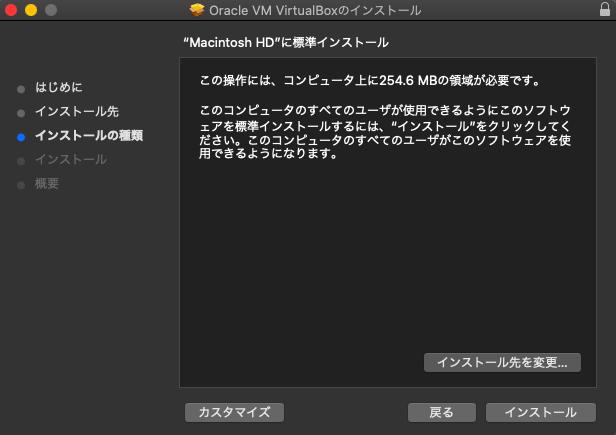 f:id:hikotaro_san:20191230070227p:plain