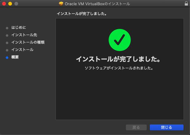 f:id:hikotaro_san:20191230070301p:plain
