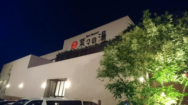 f:id:hikotetsu1016:20170711224328j:image