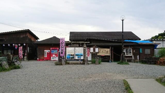 f:id:hikotetsu1016:20170921133152j:image
