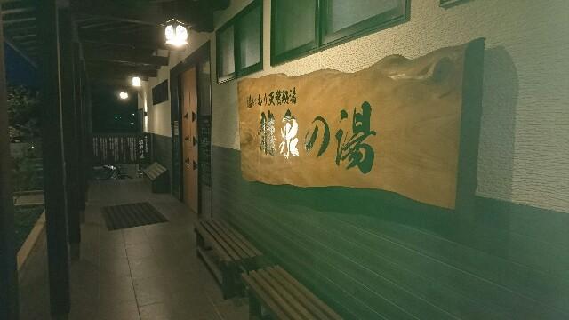 f:id:hikotetsu1016:20171006083811j:image