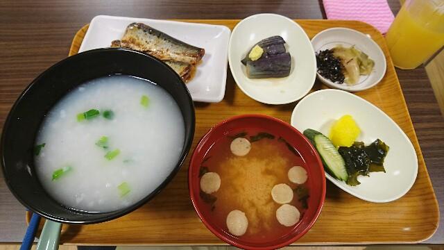 f:id:hikotetsu1016:20171019211302j:image