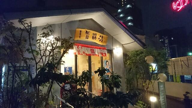f:id:hikotetsu1016:20171022194445j:image