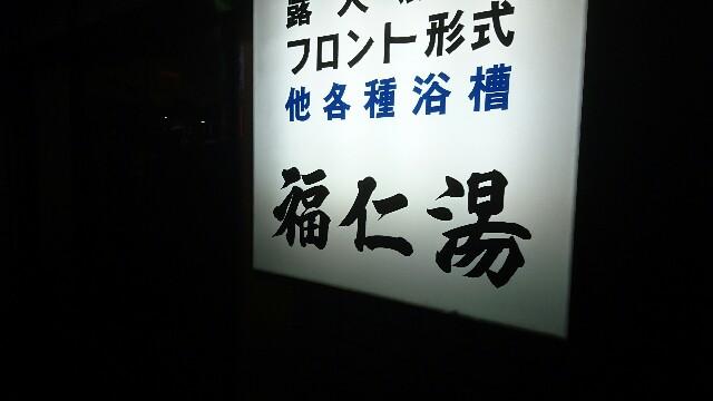 f:id:hikotetsu1016:20171030221308j:image