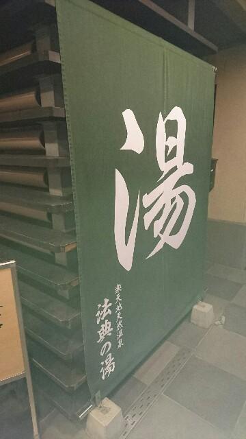 f:id:hikotetsu1016:20171103003227j:image