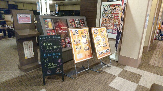 f:id:hikotetsu1016:20171106235145j:image