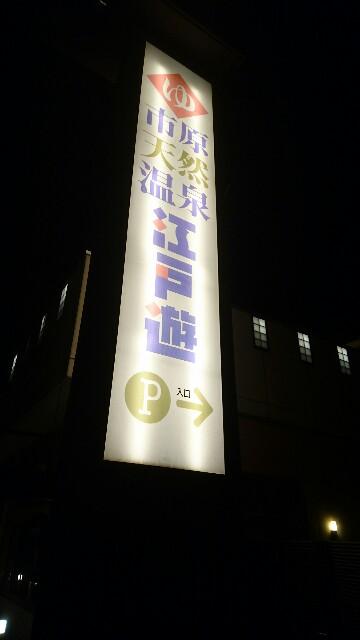 f:id:hikotetsu1016:20171107214752j:image