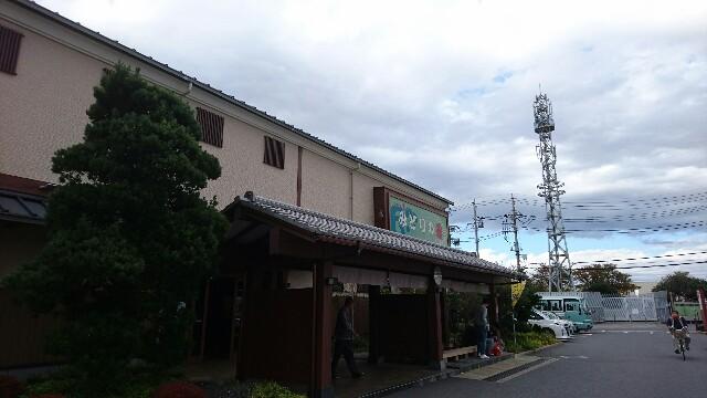 f:id:hikotetsu1016:20171111145509j:image