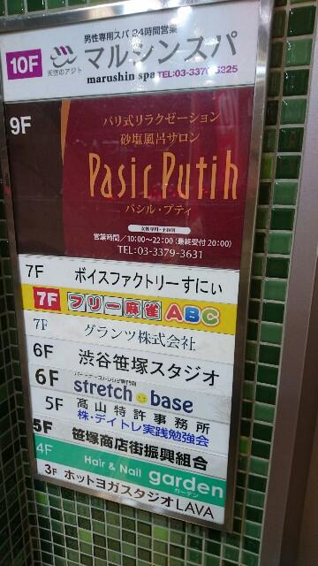 f:id:hikotetsu1016:20171118221315j:image