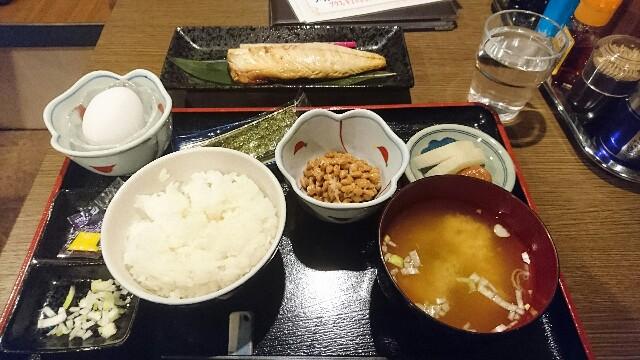 f:id:hikotetsu1016:20171118235117j:image