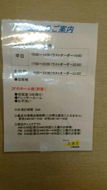 f:id:hikotetsu1016:20171120074823j:image
