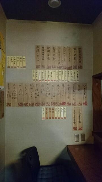 f:id:hikotetsu1016:20171120074932j:image
