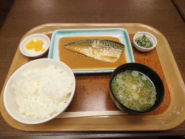 f:id:hikotetsu1016:20171204231231j:image