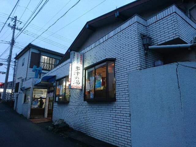 f:id:hikotetsu1016:20180223161455j:image
