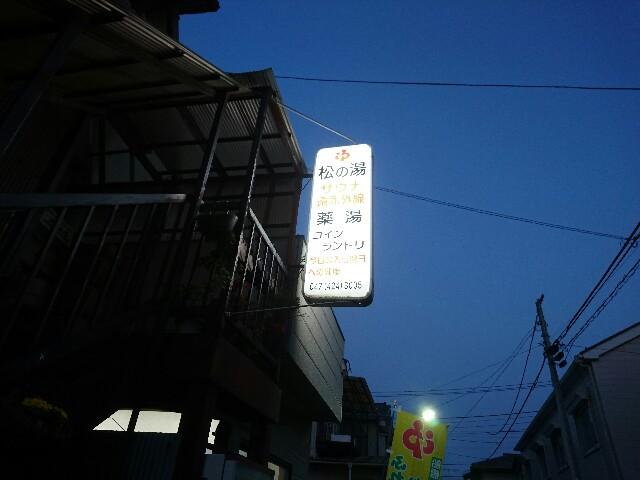 f:id:hikotetsu1016:20180225033927j:image