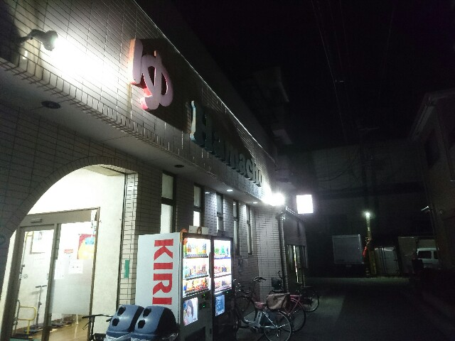 f:id:hikotetsu1016:20180226212806j:image
