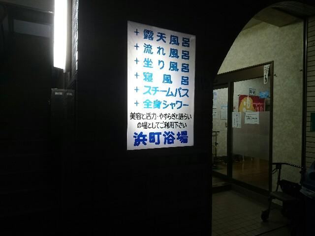 f:id:hikotetsu1016:20180226212819j:image