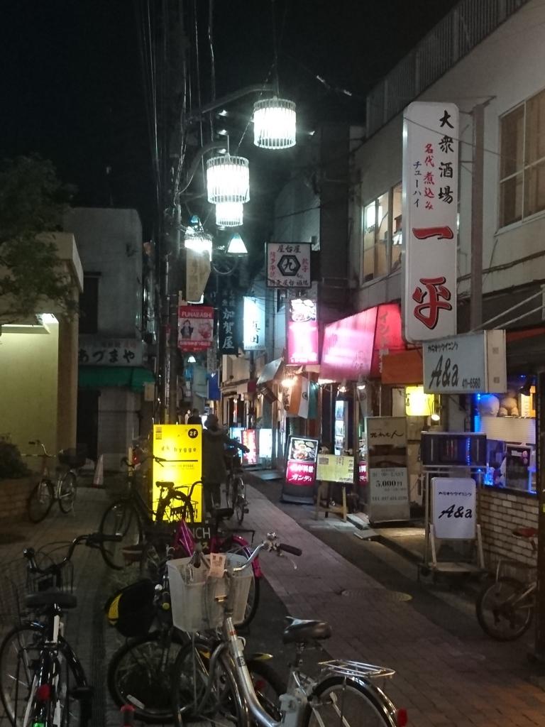 f:id:hikotetsu1016:20180311234607j:plain
