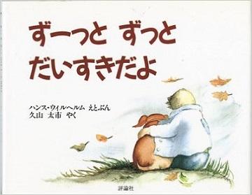 f:id:hikouki-gumo:20161216232524j:plain
