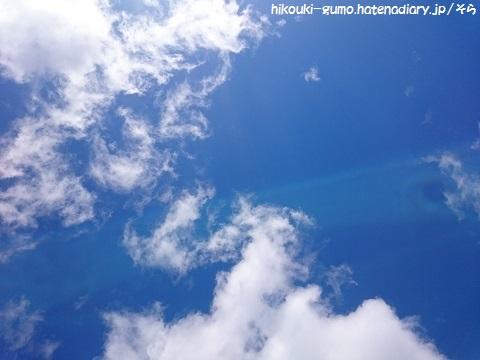 f:id:hikouki-gumo:20170218225327j:plain