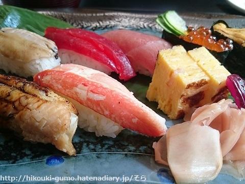 f:id:hikouki-gumo:20170505232107j:plain