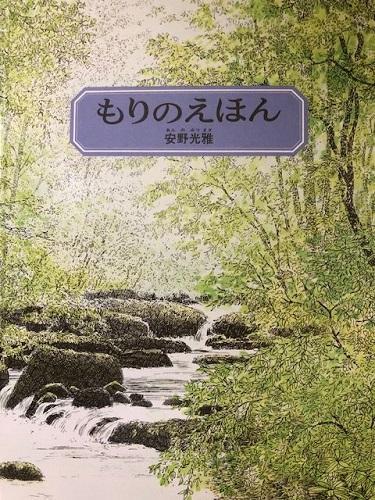 f:id:hikouki-gumo:20180316233818j:plain