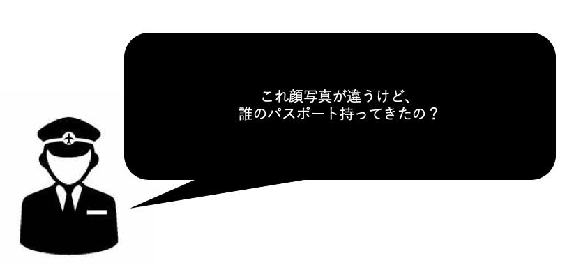 f:id:hikouki2saaaan:20191115043213p:plain