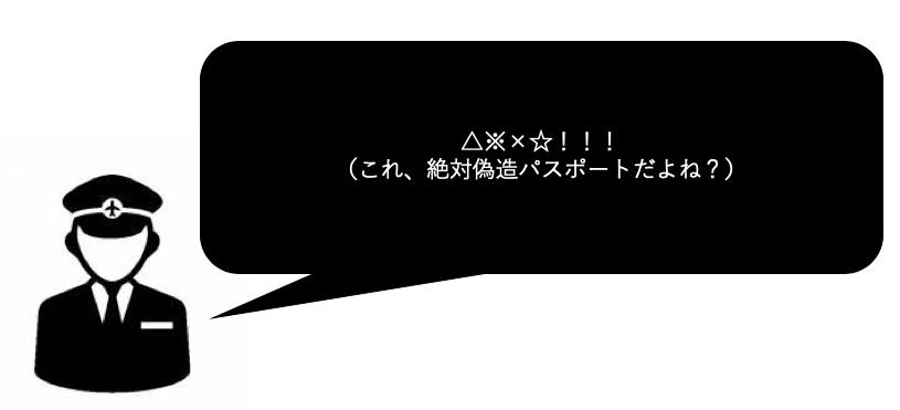 f:id:hikouki2saaaan:20191115043430p:plain