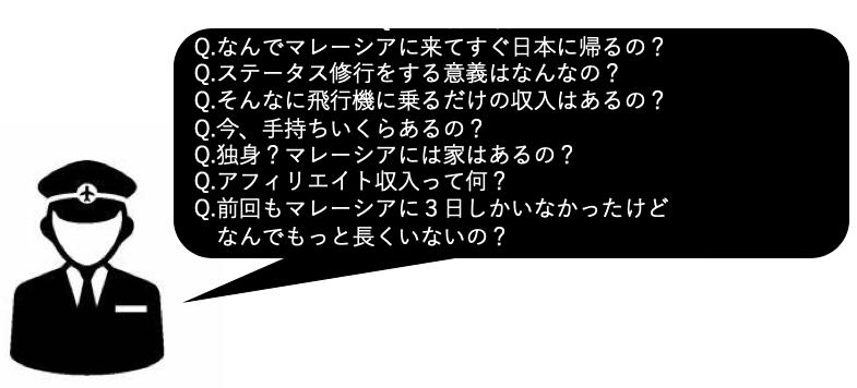 f:id:hikouki2saaaan:20191115044401p:plain