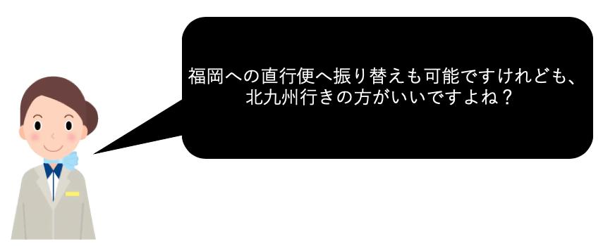 f:id:hikouki2saaaan:20200908041241p:plain