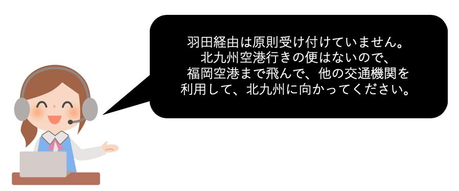 f:id:hikouki2saaaan:20200908041720p:plain