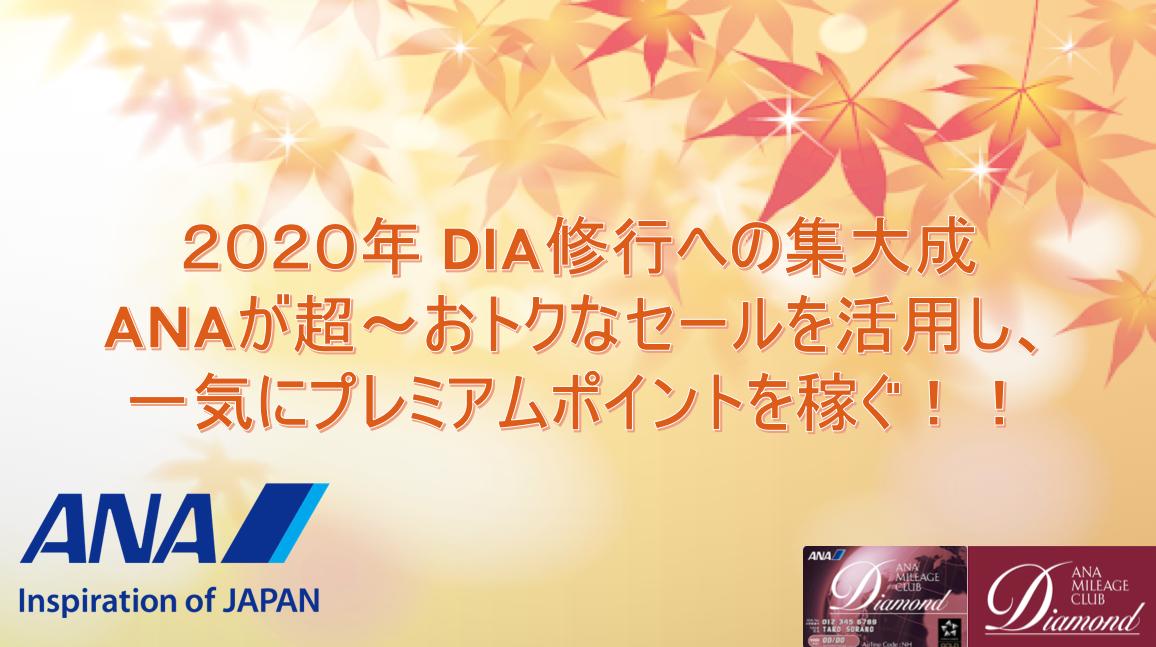f:id:hikouki2saaaan:20200928003143p:plain