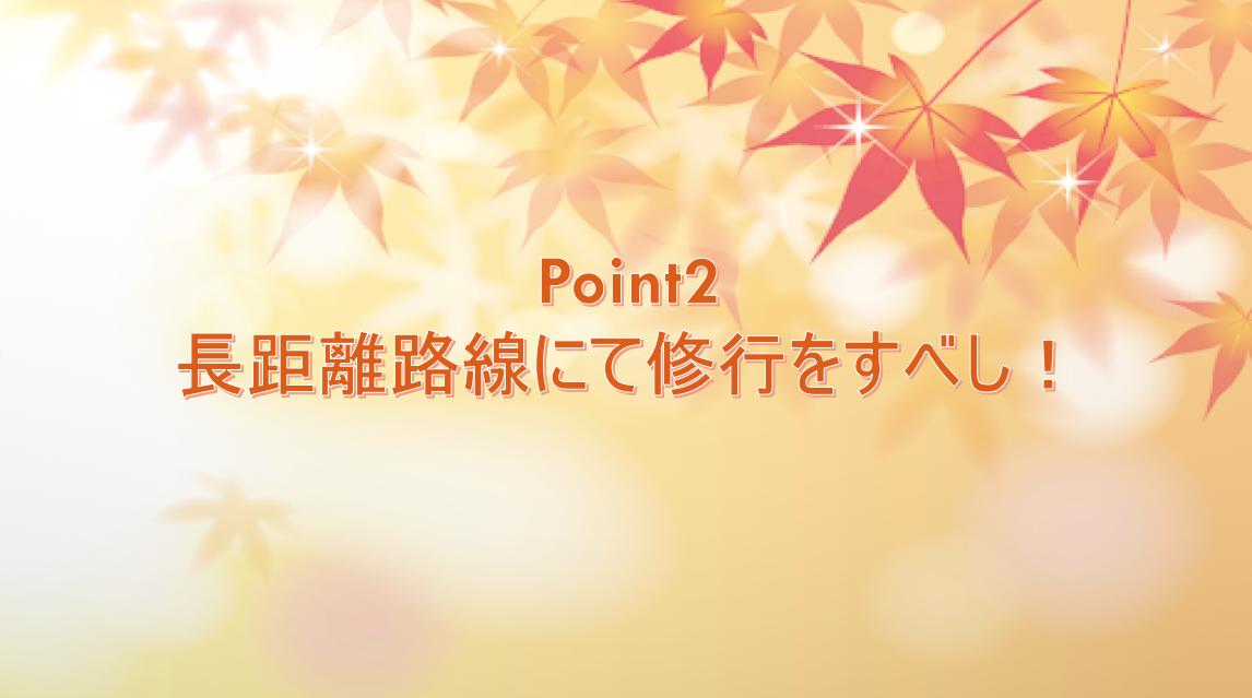 f:id:hikouki2saaaan:20200928005535p:plain
