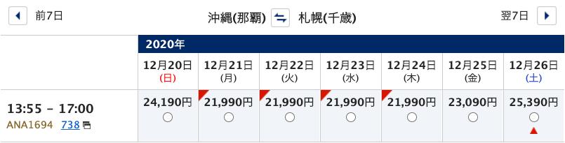 f:id:hikouki2saaaan:20200929023926p:plain