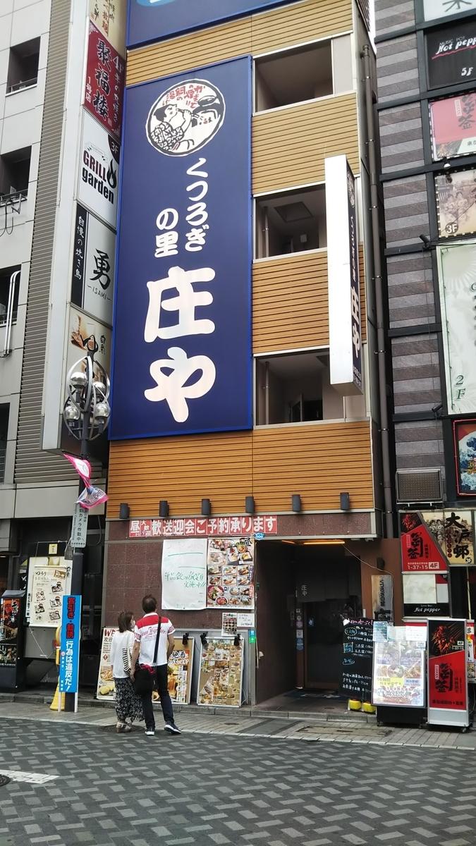 f:id:hikoukisukipilot:20190602011332j:plain