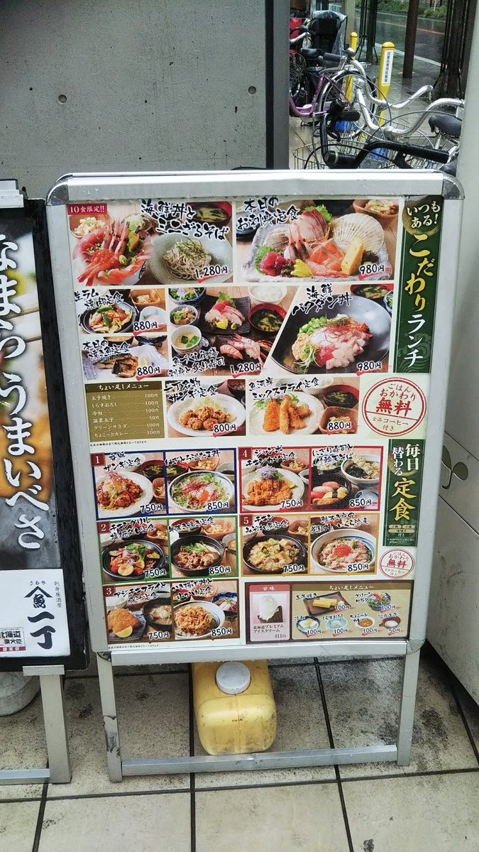 f:id:hikoukisukipilot:20190607222643j:plain