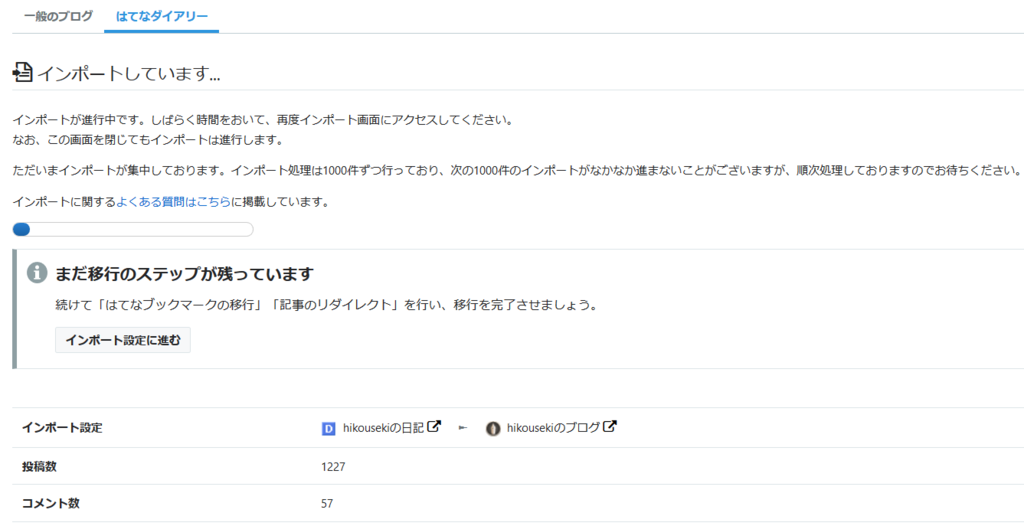 f:id:hikouseki:20190302234403p:plain