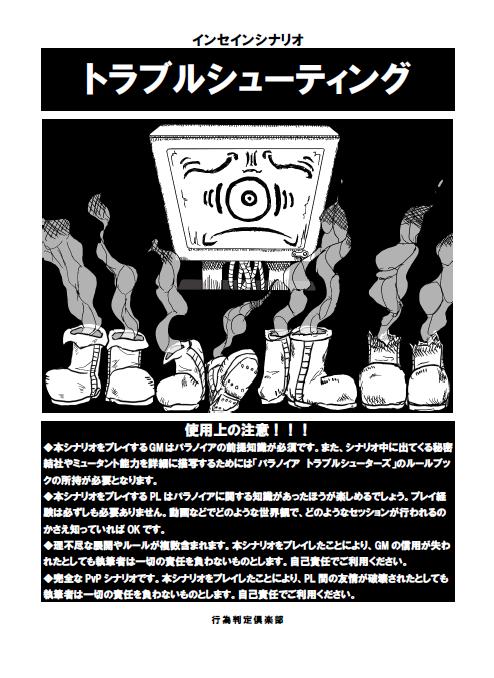 f:id:hikoyamamayo:20171123222034p:plain