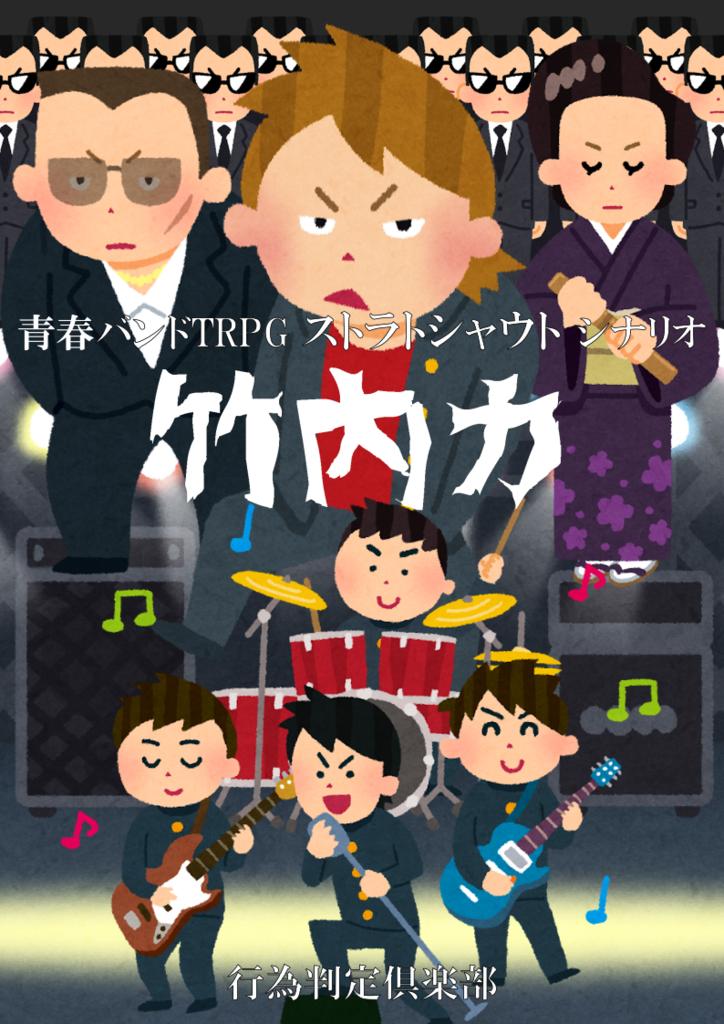 f:id:hikoyamamayo:20190213223242p:plain