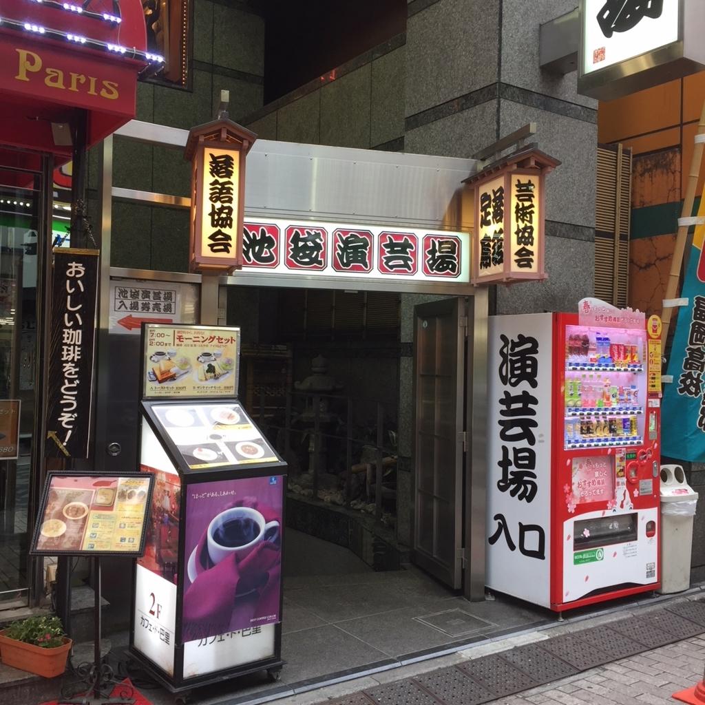 f:id:hikozou_003:20180707121622j:plain