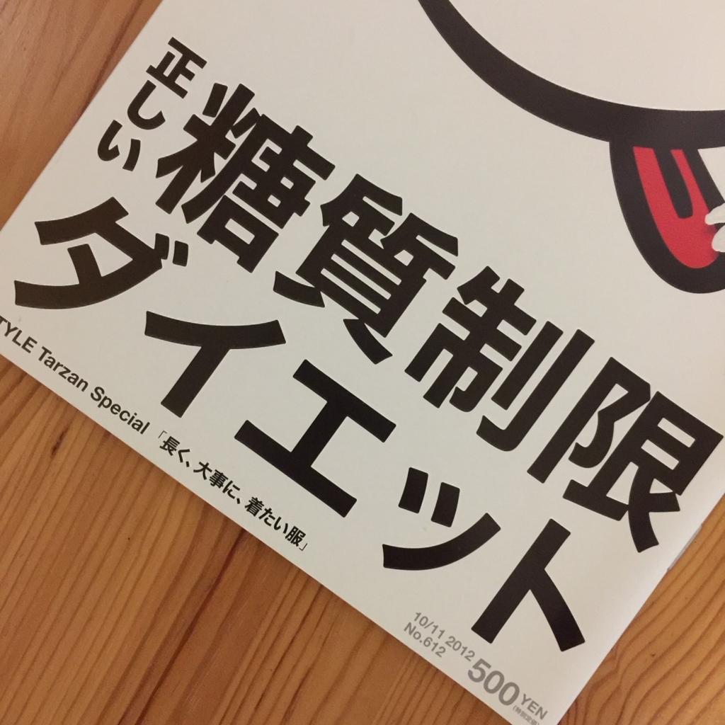 f:id:hikozou_003:20180707231838j:plain