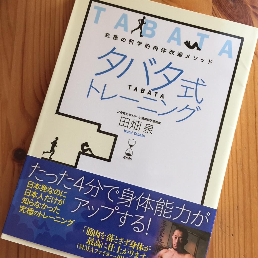 f:id:hikozou_003:20180713004153j:plain