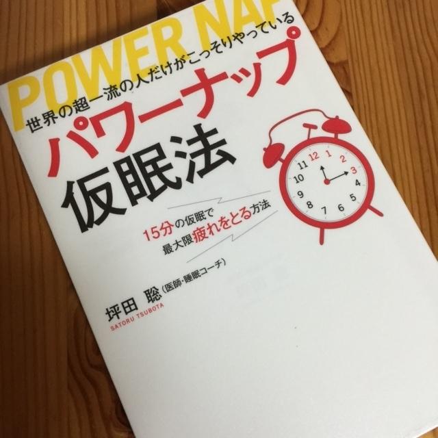 f:id:hikozou_003:20180720025359j:plain