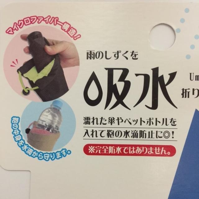 f:id:hikozou_003:20180730021031j:plain