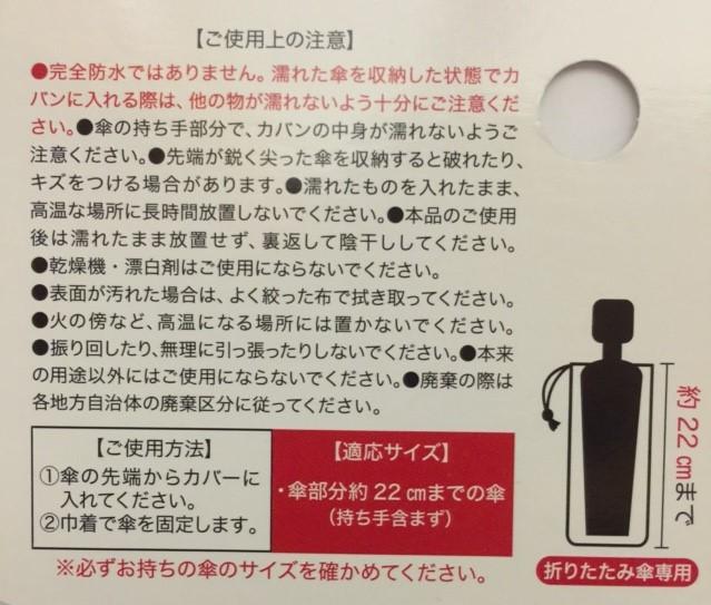 f:id:hikozou_003:20180730022141j:plain