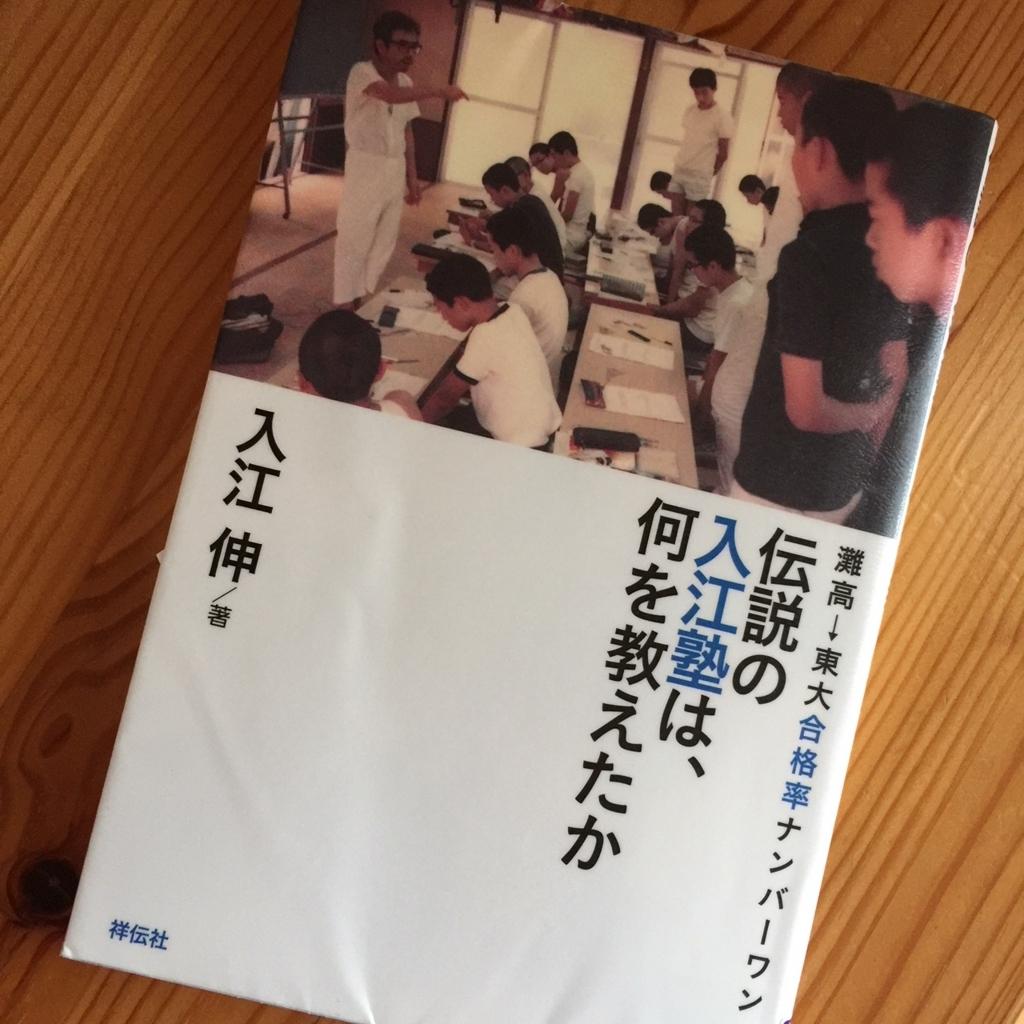 f:id:hikozou_003:20180805213112j:plain