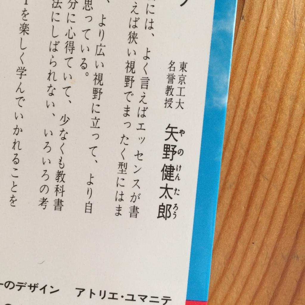 f:id:hikozou_003:20180806070013j:plain