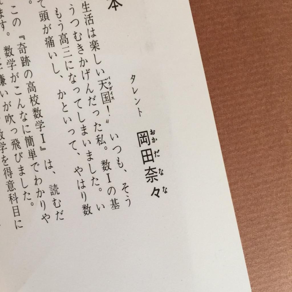 f:id:hikozou_003:20180806070040j:plain
